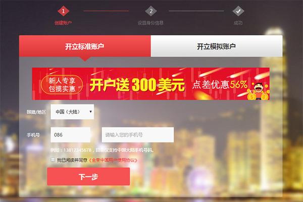 上海黄金交易所开户:新