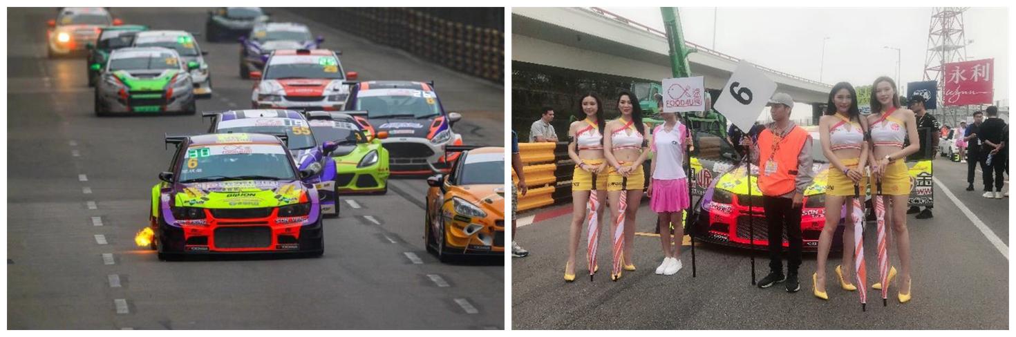 金荣中国赞助赛车手