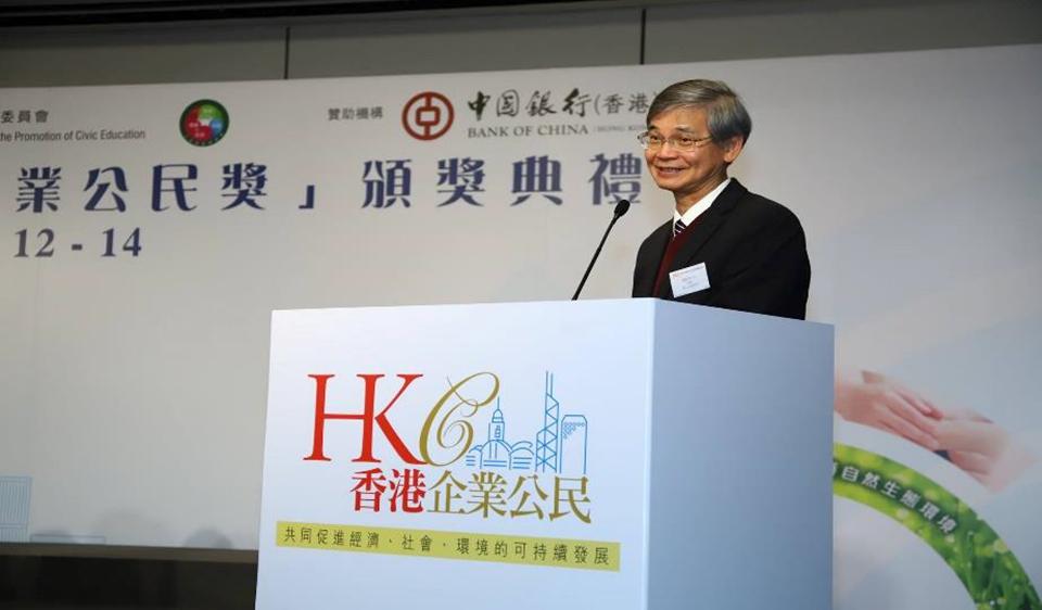 香港特区政府劳工及福利局局长罗致光先生