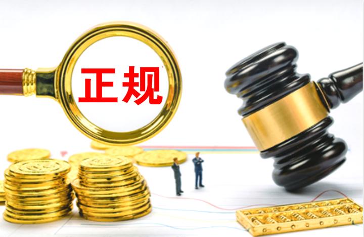 贵金属投资开户条件