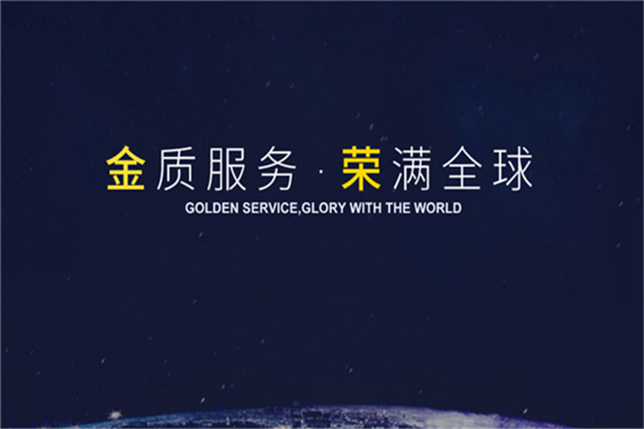 国际现货黄金交易平台哪个比较好
